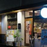 『JAL×はんつ遠藤コラボ企画【松山編2】3日め・愛媛ご当地グルメ(笑姫きっちん ef)』の画像