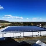 『三菱地所物流リート投資法人が茨城県の物流施設を取得』の画像