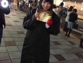 渋谷に上原亜衣wwwwwwwwww
