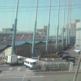『名古屋を過ぎました』の画像