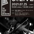 7月25日(日)THE BISHU JAZZ ORCHESTRA 3rd LIVE 開催のお知らせ