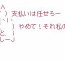 「あれ? 盗まれた私の財布を持っている」 被害女性、飲食店で居合わせた男を通報、窃盗容疑で逮捕 和歌山市