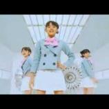 『Perfumeの妹分・小学生ユニット「可憐Girl's」デビュー曲がディリー10位でスタート』の画像
