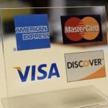 『【注意】偽りの高配当に注意せよ!VISAの利回りが低く、銀行株の利回りが高いのはなぜか。』の画像
