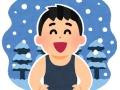 青森県で全裸で街中を歩き回っていた海上自衛隊員、石川諒容疑者(26)を公然わいせつで逮捕。逮捕された時の気温は氷点下7.5度
