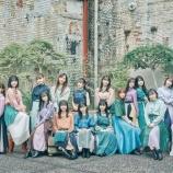 『杉山勝彦さん、HKT48最新シングルに楽曲提供へ・・・』の画像