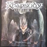 『RHAPSODY OF FIRE(ラプソディ・オブ・ファイア)@TSUTAYA O-EAST ライブレポート2014』の画像