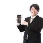【悲報】小泉進次郎次期総理、「石油石炭税」をぶち上げ!
