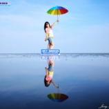 『海外番外編~マレーシアのウユニ塩湖スカイミラー~』の画像