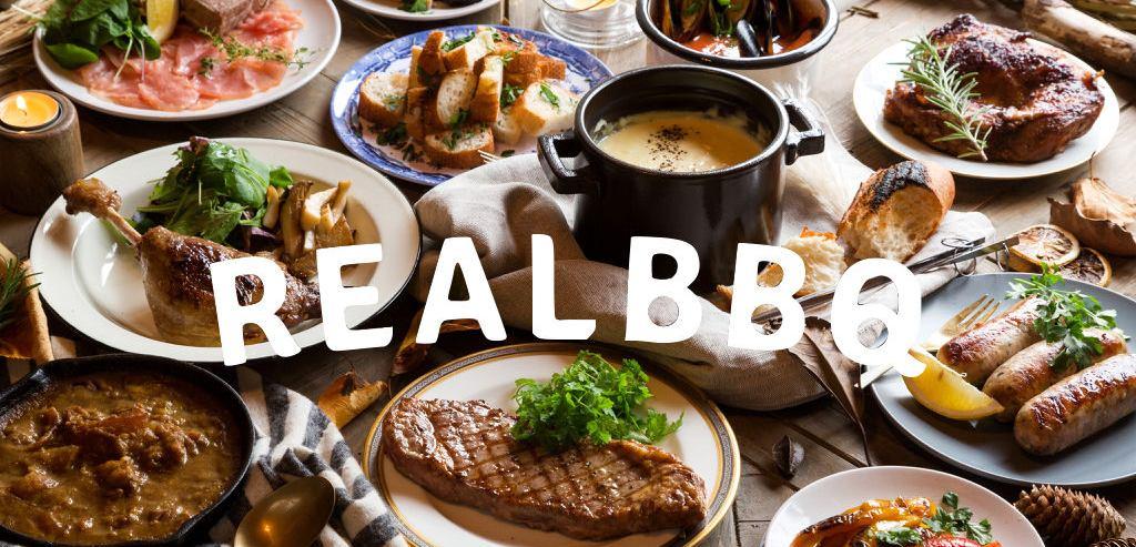 REALBBQ PRESS イメージ画像