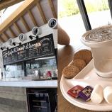 『サーラプラザ佐鳴台にあるカフェ「d-terrace(ディーテラス)」さんで女子力高そうなスモアを食べてきた! - 中区佐鳴台』の画像