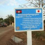 『2012.01.15  デ・クロホーム村の道路整備完了』の画像