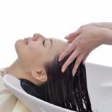 『この時期は、お肌も頭皮も水分補給&UVケアをこまめに!』の画像
