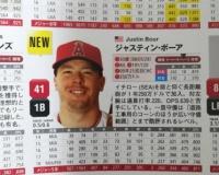 【ネタ】高山「矢野監督…ファーストに何置いてるんですか?」 矢野監督「工事用コーン!」