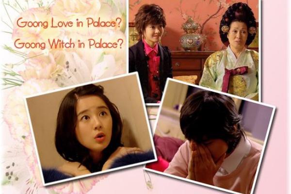 宮 二 次 韓国 小説 ドラマ 母、シン・チェギョンについて