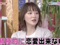 【朗報】生駒里奈さん、卒業して3年経つのに男の気配すらない