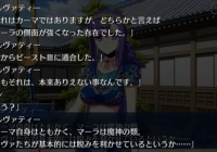 【Fate/GO】神の設定は東出が考えたのか?