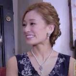 『城妃 美伶さん(宝塚 97期生)の魅力』の画像
