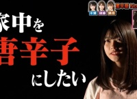 AKBINGO「AKB48偏愛グルメ」まとめ!激辛愛No.1決定戦!