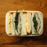 『サンドイッチ弁当』の画像