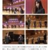 元AKB48センターの島崎遥香さん世界一の長寿番組に出演決定