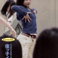 佳子さま、ダンスサークルの新歓コンパに参加!? アイドルファンマスター