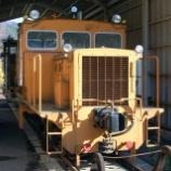 『神戸駅(わた渓)のモーターカー』の画像