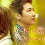 韓国ドラマ 人気 時代劇 DVD-BOX OST付き