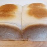 『日本風の食パンを作りたい⑤』の画像
