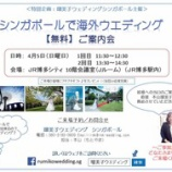 『『福岡県(九州)にお住いの皆様へ』』の画像