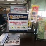 『東京2020オリンピック・パラリンピックのメダル製作のために、不要になったスマホや携帯、パソコンなどの小型家電をご提供ください。戸田市役所3階環境課で受け付けています。』の画像