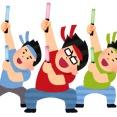 【歓喜】大人気グループClariSの素顔が美しすぎるwwww