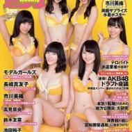 SKE48終身名誉研究生 松村香織、神7なのに週プレ表紙から外される!? アイドルファンマスター