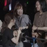 『アンダラ客席で卒業生 矢田里沙子と一緒にいた男性が乃木坂46のヘアメイク担当者だったことが判明・・・』の画像
