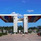 『ソウルオリンピックが開かれた躍動の時代を振り返る』の画像