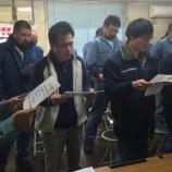 『10/24 藤枝支店構内安全衛生会議』の画像