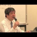 岩本太郎のメディアの夢の島