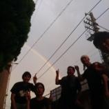 『ブログ滑り込み!~昨日の虹~』の画像
