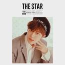 THE STAR 4月号キムジェファン ソロデビュー直前インタビュー【リライト】