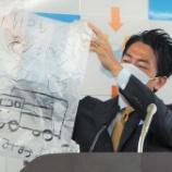 『【小泉進次郎環境相】「ゴミ袋に絵やメッセージを描こう。作業員の方々に大いに励みになる」 コロナ対策で』の画像
