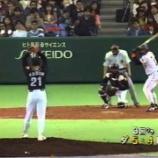 『【野球】自分以外覚えてなさそうな試合の思い出』の画像