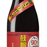 『小倉競馬場開設90周年記念焼酎「鼓鞍乃夏」発売&キャンペーン』の画像