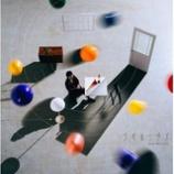 『CD Review:秦基博「コペルニクス」』の画像