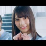 『日向坂46小坂菜緒の次のセンターは誰になる?』の画像