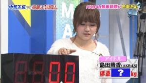 AKB48島田晴香の体重wwwwwww