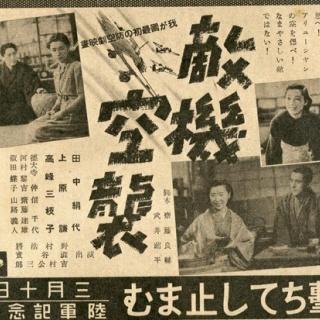 なんJ歴史部@2ch歴史まとめブログ
