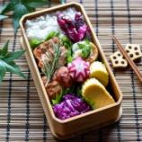 『8/3 BBQチキン弁当と先日のお弁当の詰め方動画♪』の画像