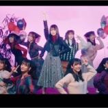 """『乃木坂46運営が『I see...』MVについて""""異例の宣言""""を発表!!!!!!』の画像"""