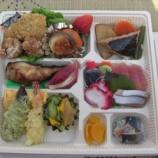 『2010年 5月 1日 花見 兼 例会:弘前市・弘前公園』の画像