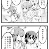 一般生徒A「千代田さんってクールでかっこいいよね」 シャミ子「...!」